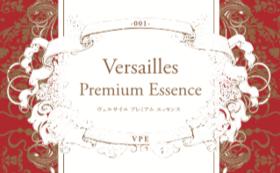 4, 【Readyfor限定価格】ヴェルサイユファームオリジナル化粧品 1本