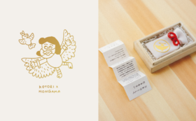KOTORI ×HONGAMAコラボお守り(メッセージ入力タイプ)