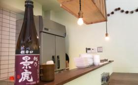 来店時に日本酒3種類飲み比べとおつまみのサービスをします!