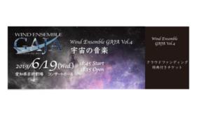 【クラウドファンディング特典付き販売チケットコース】