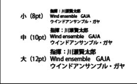 【GOLDサポーターコース】
