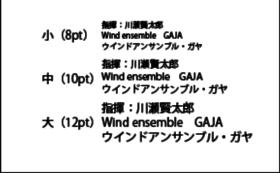 【PLATINUMサポーターコース】