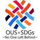 岡山理科大学経営学部SDGsラボ