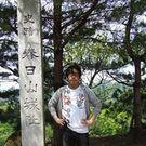杉浦 岳史