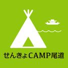 せんきょCAMP尾道