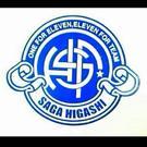 佐賀東高校サッカー部OB会