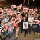 NO TPP!フェス実行委員会 熊谷野絵