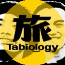 タビオロジ -TABIOLOGY-