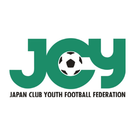 一般財団法人日本クラブユースサッカー連盟
