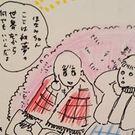 下田 あゆみ