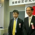 Tatsuya Murase