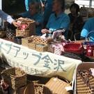 NPO法人中途障害者地域活動センターライブアップ金沢