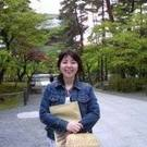 Tomoko Sugio