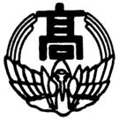 鶴岡南高校地域活性化ゼミ【鶴岡まるごと】
