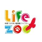 Lifezoo
