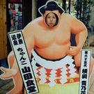 Miki Okabe