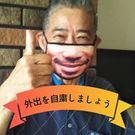 村松宮太郎