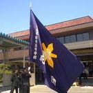 川羽田 澄