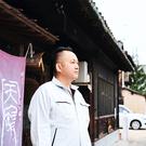 株式会社天寶一 村上康久
