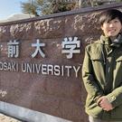 白戸蓮 弘前大学