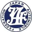 JAF(一般社団法人 日本自動車連盟)