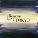 Border Line in TOKYO 巡礼 実行委員会