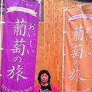 Akiko Shigihara