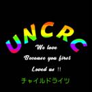 UNCRC チャイルドライツ