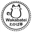 横田有香(ゲストハウスわかば亭)