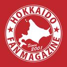 北海道ファンマガジン
