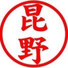 Konno Morihiro