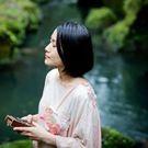 Yuki Okuno