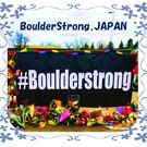 BoulderStrong,Japan
