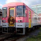 北条鉄道株式会社