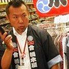 黒田 典男