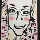 高橋 美加子