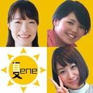 Natu-ene(藤川理子・井汲杏子・岡崎里砂)