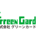 株式会社グリーンカード