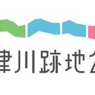 草津川跡地公園マネジメント・パートナーズ