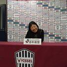 Michio  Kii