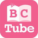 乳房・乳がんの医療情報を広く発信する団体 一般社団法人 BC Tube