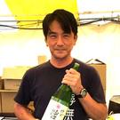 渡辺 信行(創業明治40年の酒蔵ヨイキゲン四代目蔵元)