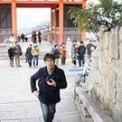 Yosuke  Taniuchi