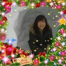 横田 純子