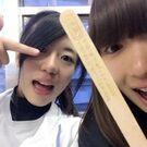 Yuka Shinmachi