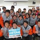 筑波大学体育会硬式庭球部 大会実行委員会