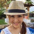 Akane Yamamoto