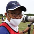 Hal Hiroyuki Kai