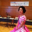 Kazuko Yamada