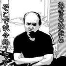 石井 寿浩